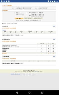 Screenshot_20160721-020238.png